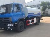 贵阳低价出售5吨至20吨洒水车抑尘车绿化环保洒水车厂家直销