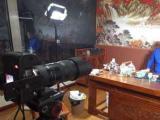 专业航拍无人机、宣传片拍摄制作、会议录制、视频制作