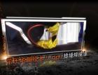 唐山宣传片三维动画工业动画