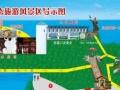 威海打折门票华夏世界西霞口动物园成山头海驴岛赤山