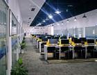 现有200平米办公场和数十台电脑出租办公活动使用