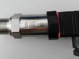 恒压供水压力传感器变送器,赫斯曼,HC316压力变送器