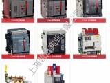 上海精益电器 双电源自动转换开关 HS1-10KA/2PN
