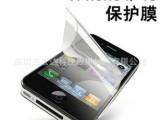 批发 iPhone4手机贴膜 苹果4s贴膜 苹果5 5s贴膜 高