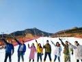 青岛胶南月季山滑雪一日游 西海岸周边游 开发区旅行