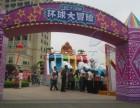 郑州商超开业节庆活动策划公司与丹尼斯万达合作伙伴