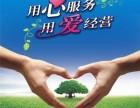 咨询访问%-徐州樱花热水器(各中心~售后服务维修多少电话?