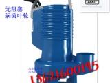 泽尼特DG BlLUEP 75 泽尼特水泵