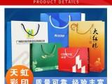 煙臺手提袋制作-紙袋-禮品袋-牛皮紙袋-免費設計-五區送貨