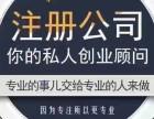 鄞州海曙公司注册商标注册公司注销一般纳税人申请企业年检