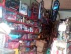 文具玩具店生意转让