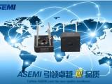 与KBPC610封装一致的KBPC310单相整流桥ASEMI