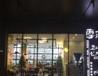 海淀区中关村冷饮咖啡甜品店转让