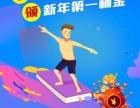 惠州期货开户多简单,2019惠州期货公司不赚钱佣金