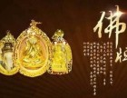 达梵天佛教用品加盟,缘结天下,普济众生