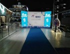 上海会议活动场地预定选 君子兰号游船 乐航会务浦江游览网