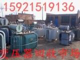 苏州电力变压器电缆线回收 苏州柴油发电机组回收价格