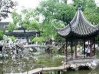 阳春三月踏青好伴侣特价推出畅游江南苏州一日游50