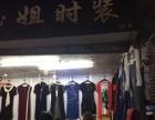 遂溪县中心市场二楼255档旺铺出租或转让