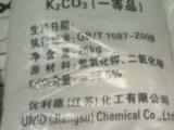 广州江苏优利德碳酸钾销售安全可靠