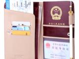 护照夹真皮韩国多功能护照包证件包保护皮套新款机票夹定制加工