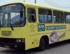 杭州公交公交车身广告