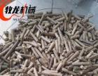 生物质木屑颗粒机 锯末秸秆颗粒机 木材粉碎机牧龙