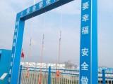 成都首石廣告提供專業體驗館vr智慧工地廠家