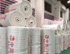 厂家供应EPE珍珠棉板材卷材护边护角定位包装内衬