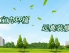 杭州技术最先进的室内空气检测净化公司