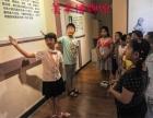北京青少儿口才训练