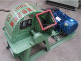 移动式木材柴油粉碎机/东阳木柴粉碎供应商