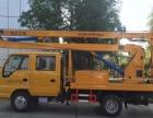 高空作业车专业生产厂家