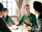 长安区短期面试英语培训班,零基础学商务英语
