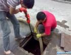化粪池清掏 污水池处理 隔油池处理