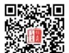 个人、企业网站开发