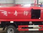 消防车,水罐消防车,二手消防车加盟 汽车/买卖