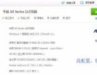 酷睿I5四核 金士顿内存16G 固态硬盘240G