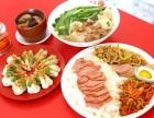 特色小吃加盟-沙县小吃加盟费多少钱-加盟沙县小吃赚钱吗