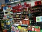 泉水旺角,乐哈哈超市低价急出兑