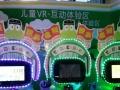 9dvr虚拟现实设备体验馆设备影院设备游戏一体机