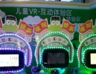 9dvr虚拟现实设备厂家直销9d影院设备道具出租租