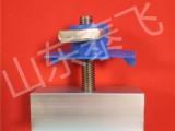 光伏安装配件 光伏压块支架 厂家直销价格优惠