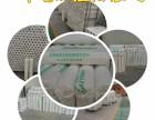 网格布防裂布网玻璃纤维玻纤网