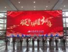上海场外个股期权代理就找金桥大通代理