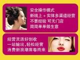 北京艾肤雅祛斑祛痘招商加盟,祛斑招商加盟厂家