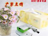 3G无线路由移动电源 带充电功能的无线wifi移动电源