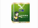 福临门葵花籽油|有机食用油品牌代理|橄榄油批发价格|学生专用
