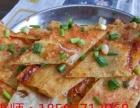 多少钱海鲜面 开心花甲的做法大全 酱香饼实践