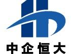北京私募基金管理其他类壳转让